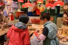 Hong Kong SOHO