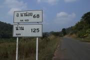 Nan Road Sign