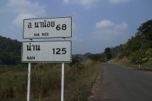 Nan Road Sign