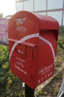 Post Box Thailand
