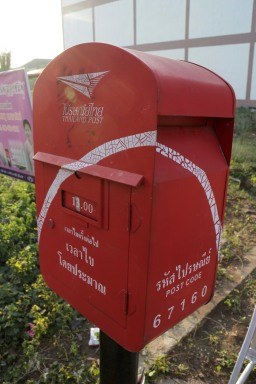 Post Box Thailand