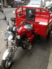 Nan Bike Truck