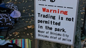 No trading!
