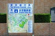 Shinjuku map
