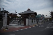 Yakushido Hall