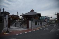 Yakushido Hall