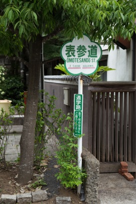 Omotesando Raod