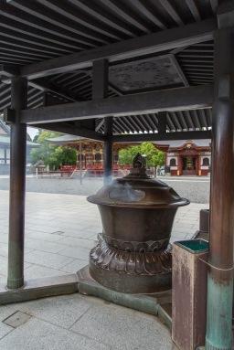 Daihonda Hall