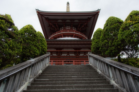 Great Pagoda of Peace