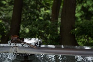 Chozuya - Water Basin